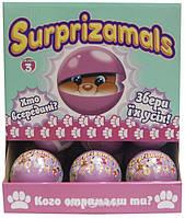 Мягкая игрушка-сюрприз в шаре Surprizamals S3, 12 видов в ассортименте