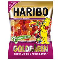 Желейные конфеты Haribo Goldbaren мишки (фруктовый микс) Германия 200г