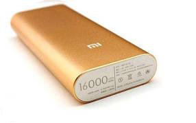 Power Bank Xiaomi портативная зарядка 16000mah