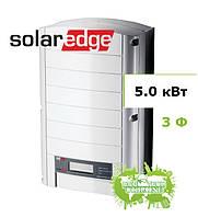 SolarEdge SE 5k солнечный сетевой инвертор (5,0 кВт, 3 фазы)