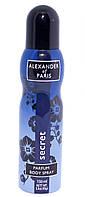Дезодоранты для тела ALEXANDER OF PARIS (150 мл) SECRET