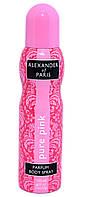 Дезодоранты для тела ALEXANDER OF PARIS (150 мл) PURE PINK