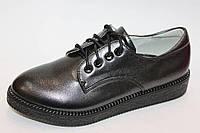 Туфли закрытые для девочек черные Tom.m  Размеры: 32-37