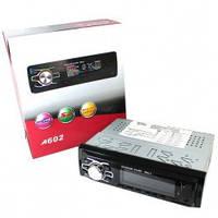 Автомагнитола A-602 USB Мр3 пульт радиатор