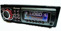 Автомагнитола 1168 Сьемная панель USB SD AUX FM