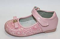 Туфли нарядные для девочек розовые Tom.m  Размеры: 25-30