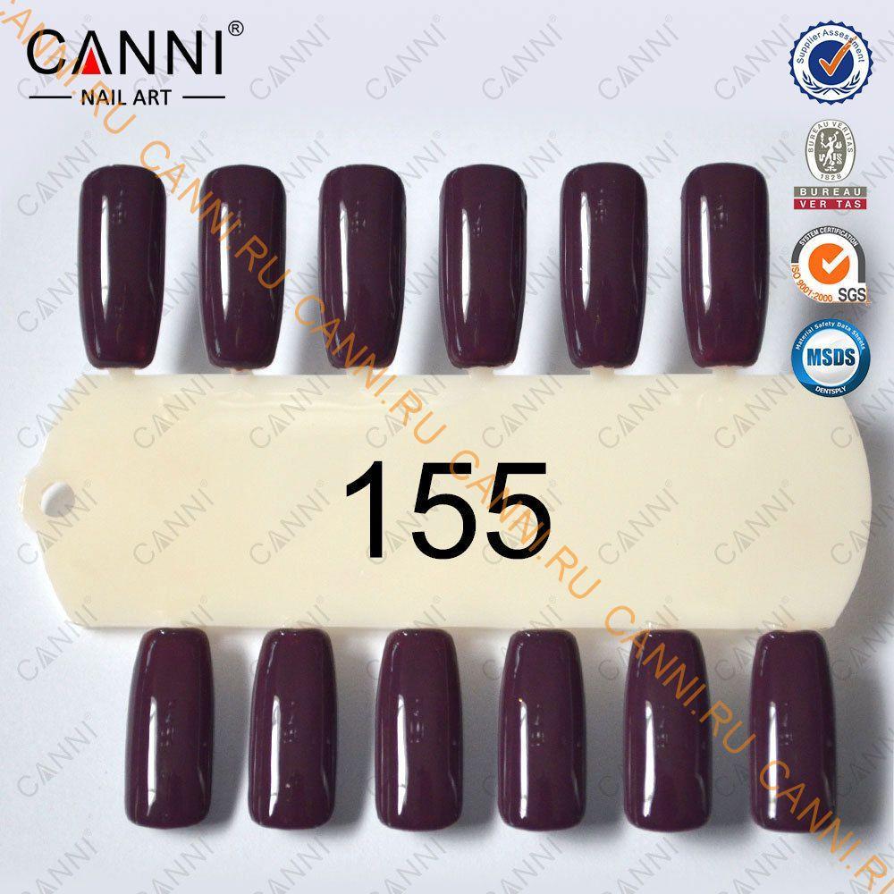 Гель лак Canni 155