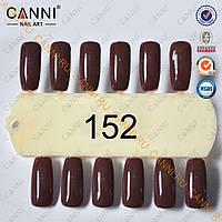 Гель лак Canni 152