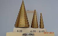 Сверло ступенчатое  по металлу конусное набор 3 штуки HSS  4-12/4-20/4-39мм