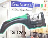 Точилка для ножей с 2 видами камня Giakoma G-1200