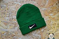 Молодежная мужская шапка найк,Nike зеленая
