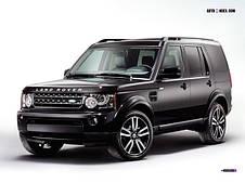 Накладки на пороги Land Rover Discovery 3/4