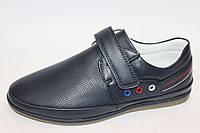 Туфли-мокасины подростковые на мальчика  размеры 33-40 Tom.m синие