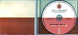 Музичний сд диск ZUCCHERO Live in Italy (2008) (audio cd), фото 2