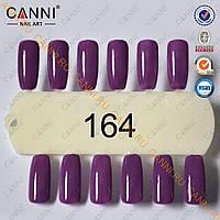 Гель лак Canni 164