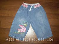 Шорты джинсовые для девочек оптом размеры 74-86-92-104см