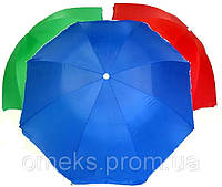 Зонт пляжный с чехлом, 2,2 м, для отдыха на природе (металлические спицы, цвета в асс.) DJV /N-31