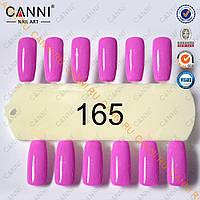 Гель лак Canni 165