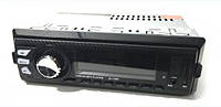 Автомагнитола JD-1080 usb mp3 sd aux