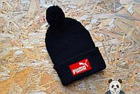 Модная черная мужская шапка с бубоном пума,Puma