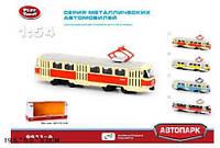 """Модель трамвай PLAY SMART 6411A """"Автопарк"""" метал.инерц.откр.дв.свет,зв.кор.19,5*5*8 ш.к./96/"""