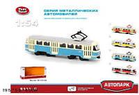 """Модель трамвай PLAY SMART 6411C """"Автопарк"""" метал.инерц.откр.дв.свет,зв.кор.19,5*5*8 ш.к./96/"""