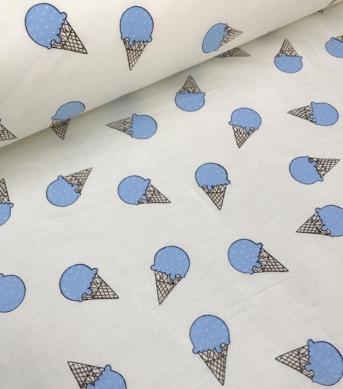Хлопковая ткань мороженое голубое (КОРЕЯ) №583
