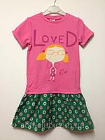 Детская одежда оптом Сарафан Лето 2014 YALOO оптом р.92-122см, фото 1