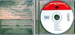 Музичний сд диск ZUCCHERO SUGAR FARNACIARI Fly (2006) (audio cd), фото 2