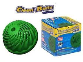 Шарик для стирки Clean Ballz