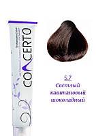 Concerto Крем-краска с кератином 5.7 Светло-каштановый шоколадный, 100 мл
