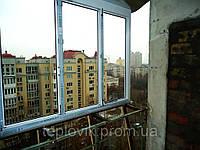 Балконы Киев — Вынос балкона