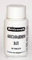 Арогьяварднхини вати 80 таблет Arogyawardhni Bati Baidyanath
