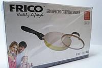 Сковорода 24см FRICO FRU-103