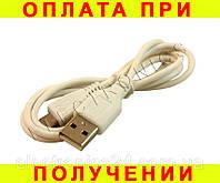 Кабель AM/micro USB 0,8 м
