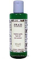 Травяное Масло для волос Амла и брами 100 мл Herbal Hair oil Amla Brahmi 100 ml Swati