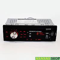 Автомагнитола Sony CDX-GT6306 USB + SD + AUX + FM + пульт