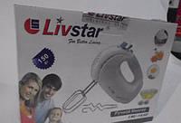 Миксер 150 Вт 5 скоростей 2 насадки Livstar LSU-1432