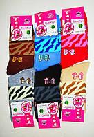 Носки женские  за 6 пар 35-41 размер
