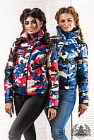 """Женская куртка """" Синий камуфляж """" с плотной плащевки на синтепоне 150, """"НОРМА"""""""