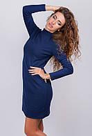 Платье-туника мягкая, выше колена №AG-0002939 Синий
