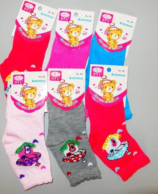 Носки детские Малыш за 6 пар  31-33 размер
