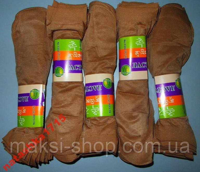 Носки женские за 10 пар капроновые 40 ден беж