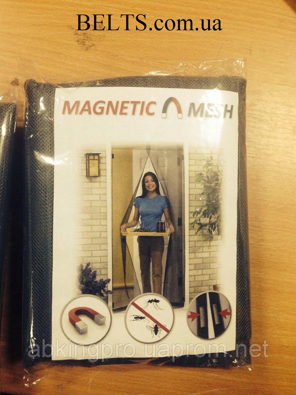 Дверна антимоскітна сітка на магнітах Magnetic Mesh, велика (210*100см.)