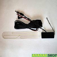 Универсальная автомобильная ТВ антенна Calearo ANT 71 37 122