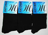 Носки мужские махровые за 6 пар 36-40 размер