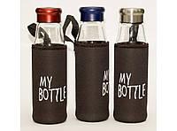 Термос My Bottle со стеклянной колбой 550 мл Т92-3, высококачественный термос для напитков с чехлом