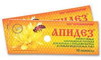 Апидез полоски для лечения и профилактики варроатоза пчел, 10 полосок, Агробиопром