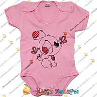 Розовый боди для малышей Рост: 62-68-74-80-86 см (4069-4)