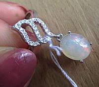 """Оригинальное кольцо с натуральным  опалом """"Волшебная ягода"""", размер 17.1 , от студии LadyStyle.Biz, фото 1"""